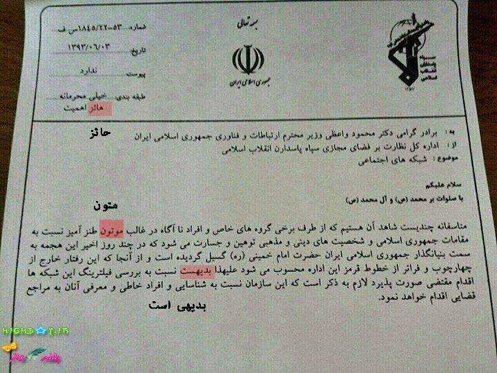 جوک های جدید فوق العاده خنده دار در مورد امام